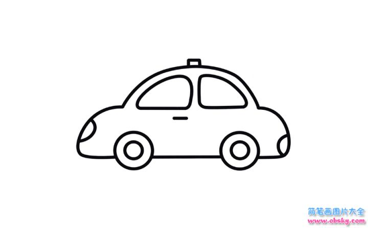 彩色小汽车简笔画画法 怎么画彩色小汽车的简笔画 简笔画大全 儿童简