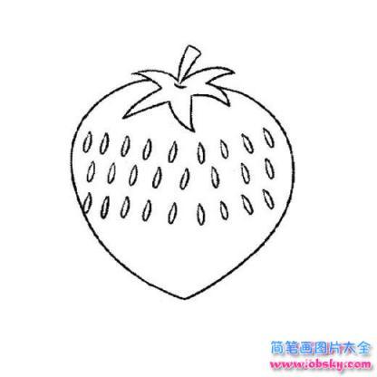 幼儿简笔画:草莓