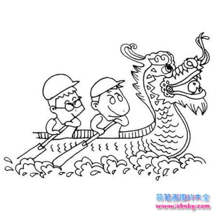 端午节赛龙舟简笔画图片