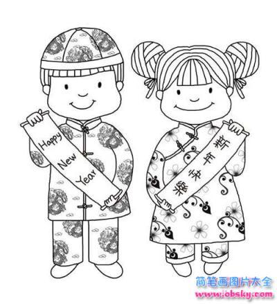 春节人物简笔画:金童玉女贺新春