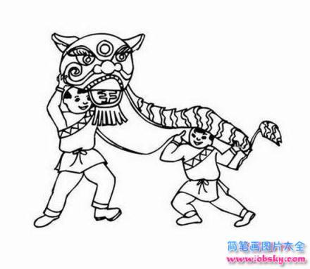 春节习俗简笔画大全:舞狮