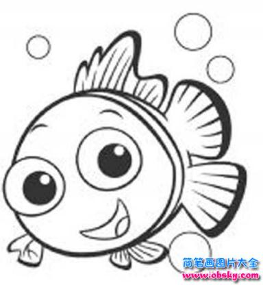 怎么画可爱的卡通鱼简笔画 卡通简笔画 儿童简笔画图片大全