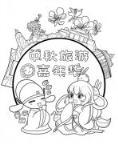 怎么画卡通中秋节节日素材简笔画的教程