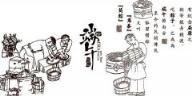 怎么画端午节习俗:做粽子简笔画的教程
