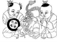 怎么画春节人物大全:春节福娃简笔画的教程