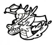 怎么画少儿端午节大全:赛龙舟简笔画的教程