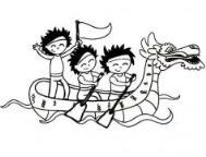 怎么画小学生端午节赛龙舟简笔画的教程
