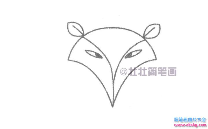 狐狸简笔画画法 怎么画狐狸的简笔画 简笔画动物 儿童简笔画图片大全