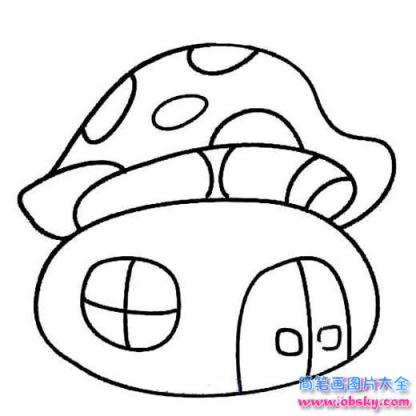 蘑菇房子简笔画