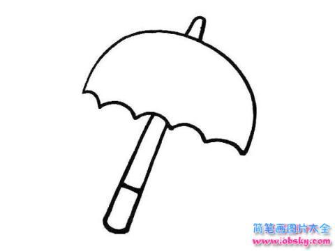 怎么画幼儿小雨伞简笔画的教程 雨伞简笔画 儿童简笔画图片大全