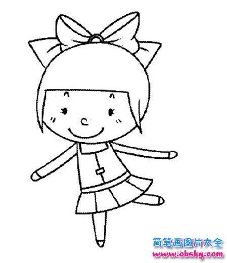 跳舞的女孩简笔画 小女孩 儿童简笔画图片大全