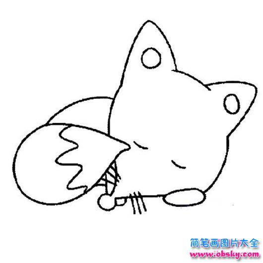 睡觉的狐狸简笔画图片 简笔画狐狸 儿童简笔画图片大全