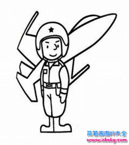 幼儿建军节简笔画图片大全:空军军人