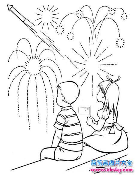 小朋友国庆节节日简笔画图片:观看国庆烟花表演