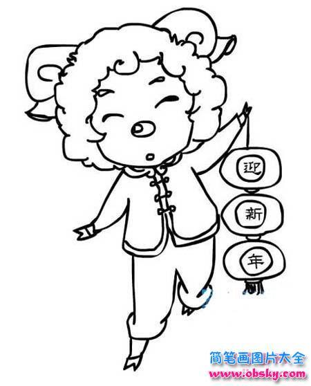 喜羊羊庆元旦迎新年简笔画图片