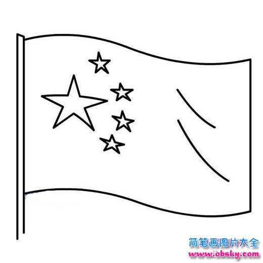 小学生国庆节简笔画图片 五星红旗