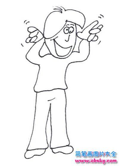 愚人节人物简笔画图片 搞怪的男孩