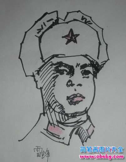 人物肖像简笔画:雷锋