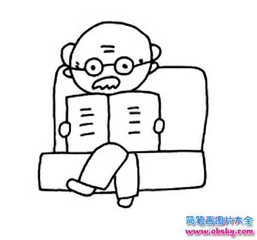 我的爷爷简笔画 坐的沙发上看报纸的爷爷 爷爷 儿童简笔画图片大全