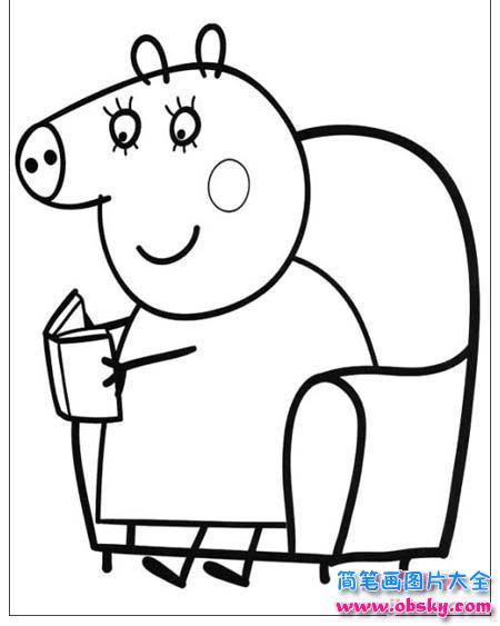 小猪佩奇的妈妈简笔画图片
