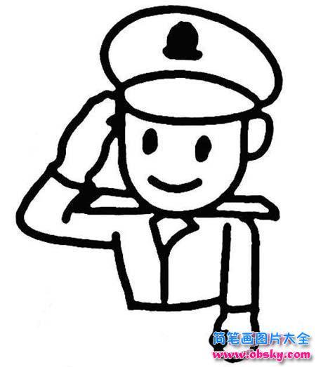 警察敬礼简笔画图片 警察 儿童简笔画图片大全