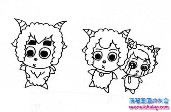 少儿卡通动漫人物简笔画大全:喜羊羊美羊羊与沸羊羊