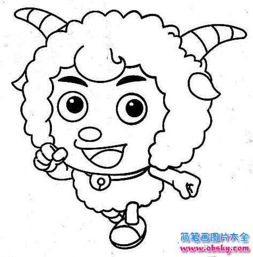 儿童卡通人物简笔画 喜羊羊 喜羊羊 儿童简笔画图片大全