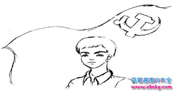 儿童关于七一建党节简笔画图片:童心向党