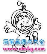 可爱的小小宇航员简笔画图片