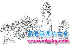 白雪公主和七个小矮人简笔画图片大全