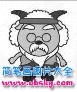 少儿卡通动漫人物慢羊羊简笔画图片
