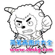 儿童卡通人物简笔画大全:生气的沸羊羊