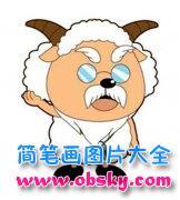 羊村村长慢羊羊简笔画图片