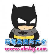 彩色q版蝙蝠侠简笔画图片