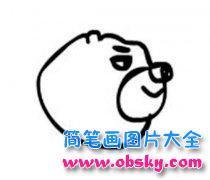 熊大熊二头像简笔画图片