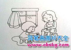 小学生三八妇女节主题简笔画图片:我帮妈妈洗脚