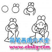 嫦娥简笔画的画法步骤:怎么画嫦娥