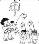 怎么画儿童快乐过元宵简笔画的教程