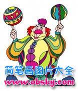 儿童带颜色的小丑简笔画图片大全