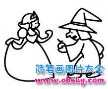 幼儿园关于白雪公主与女巫王后的简笔画图片