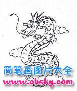 十二生肖龙的简笔画图片