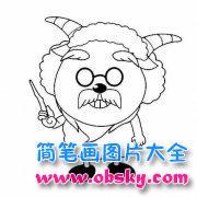 幼儿关于慢羊羊简笔画图片
