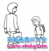 儿童简笔画:老师与学生