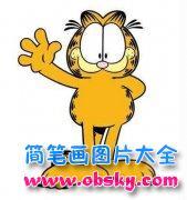 儿童带颜色的加菲猫简笔画图片