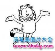 幸福的加菲猫简笔画图片