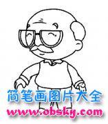 幼儿人物简笔画图片:戴老花镜的老爷爷