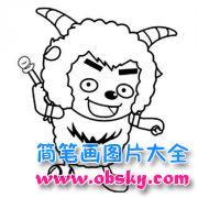 幼儿关于沸羊羊的简笔画图片