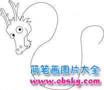 儿童简笔画:龙