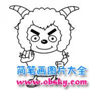 儿童卡通沸羊羊简笔画图片