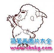 沸羊羊侧面简笔画图片